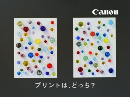 canon_docchi.01