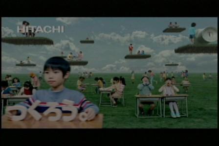 hitachi_kigyou.01