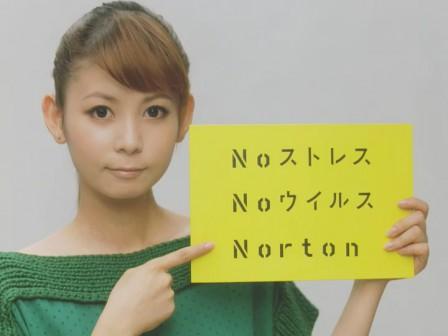 noton.04