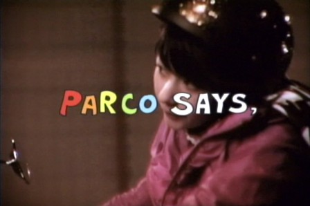 parco_says.05