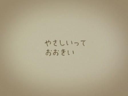 sonpo_hikage.03